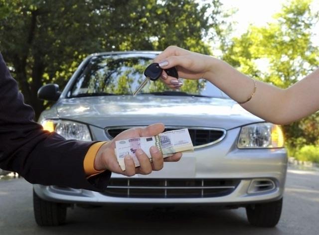 Налог с продажи автомобиля в 2020 году в собственности менее 3 лет
